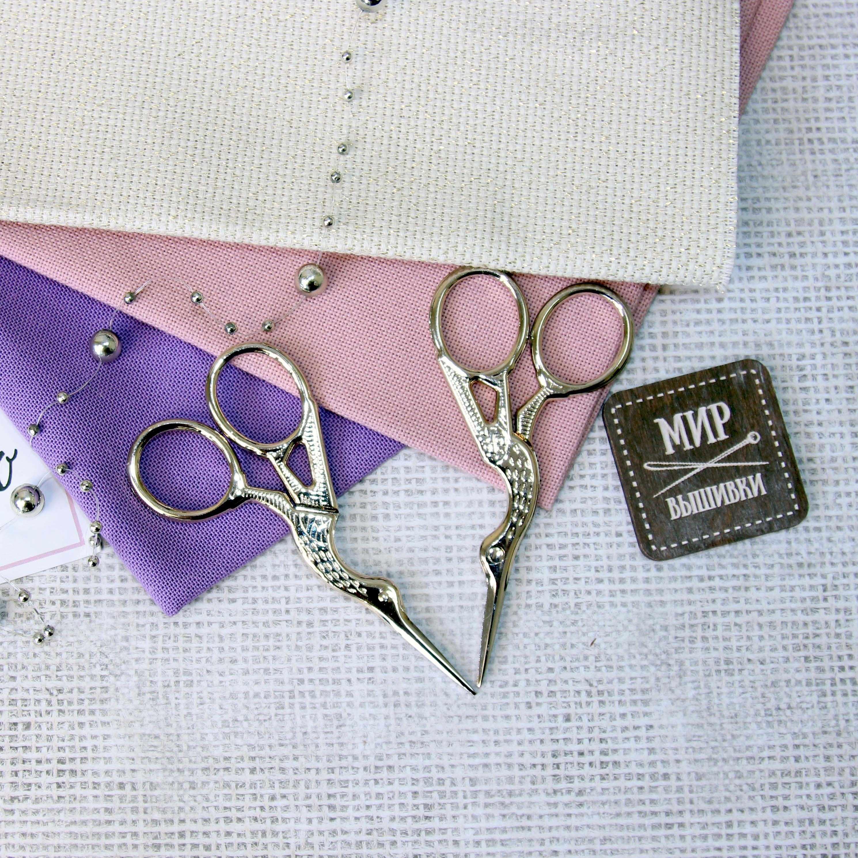 Ножницы для вышивания №1.2