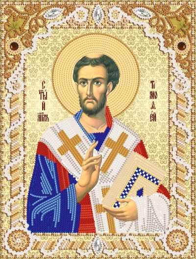 РИК-4160 Св. апостол Тимофей  - схема для вышивания (Марiчка)