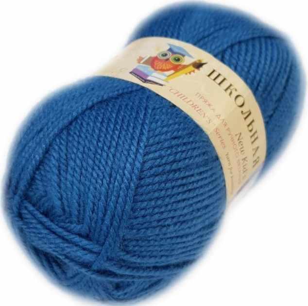 Пряжа  Школьная Цвет.15 Т.Голубой