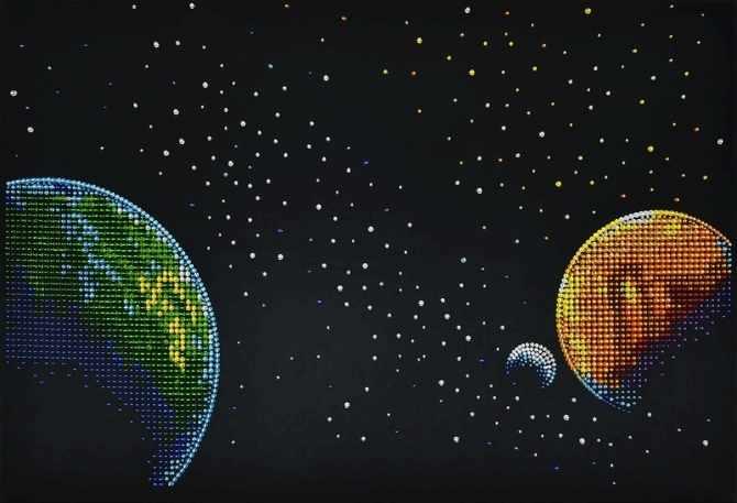88004 Земля