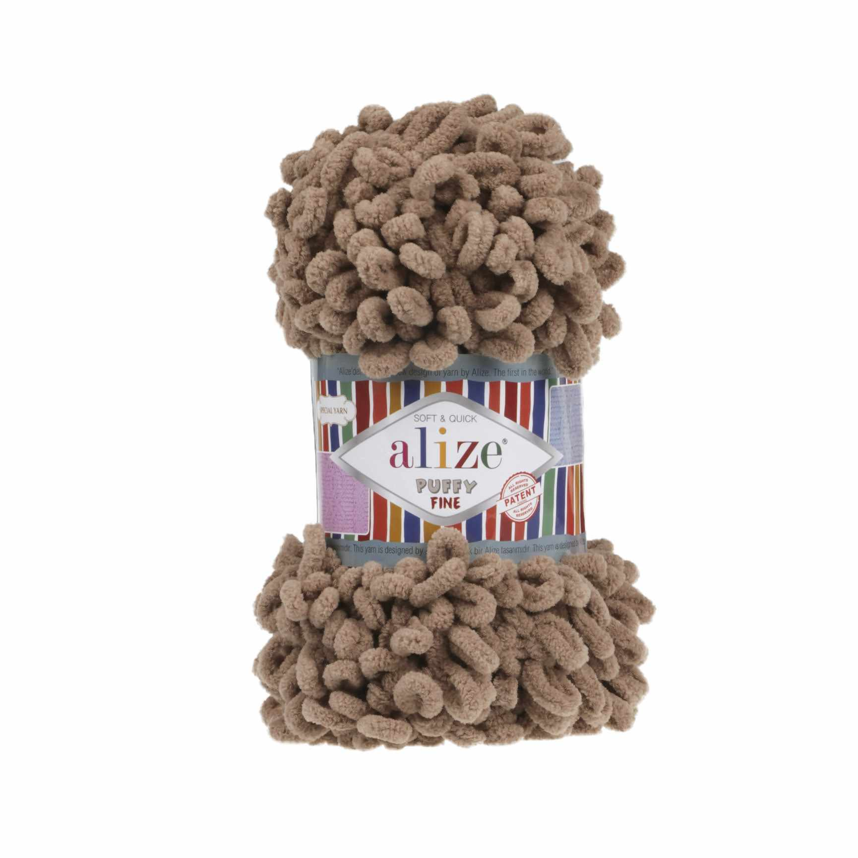 Пряжа Alize Puffy Fine Цвет.329 молочно-коричневый