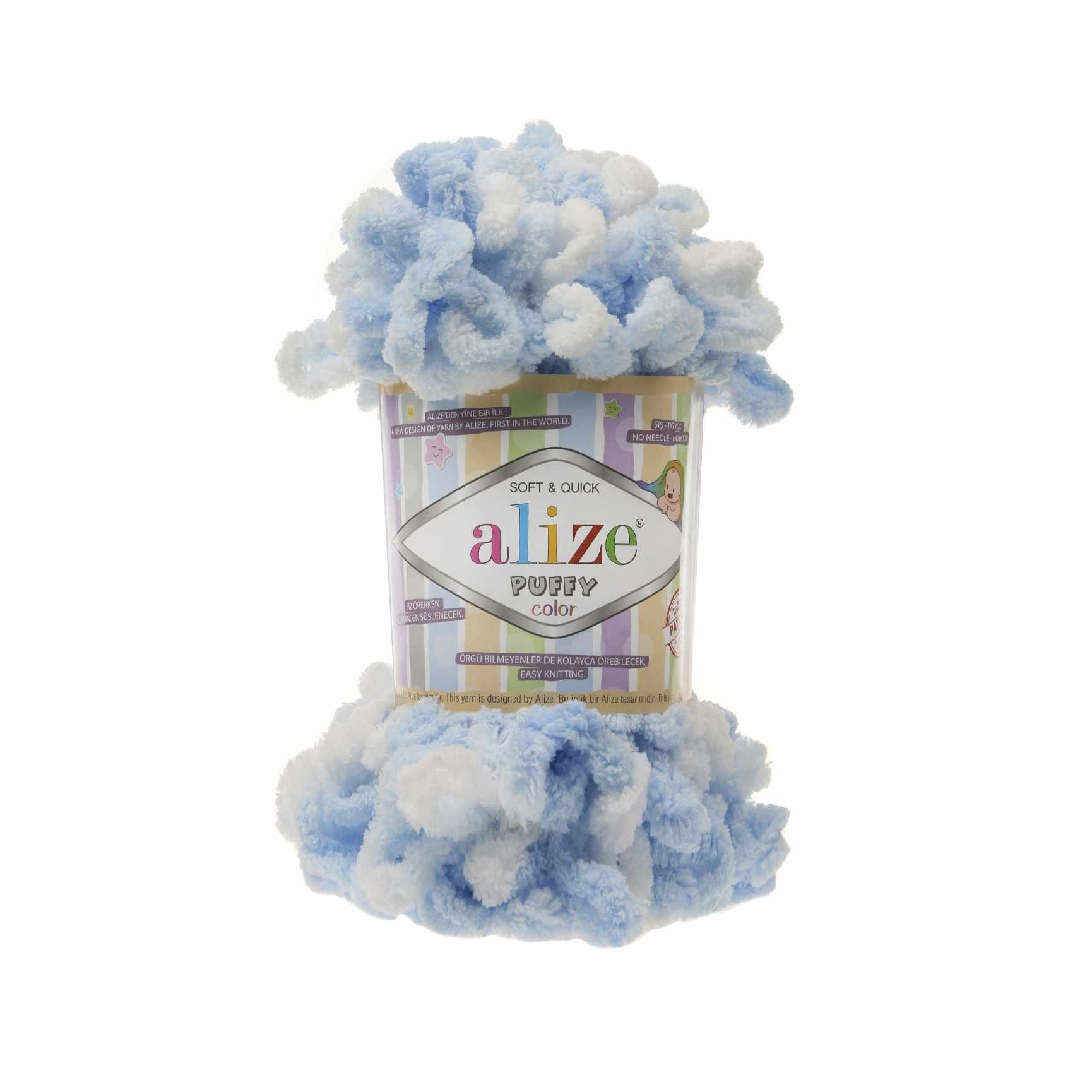Пряжа Alize PUFFY COLOR Цвет.5865 Бело-голубой