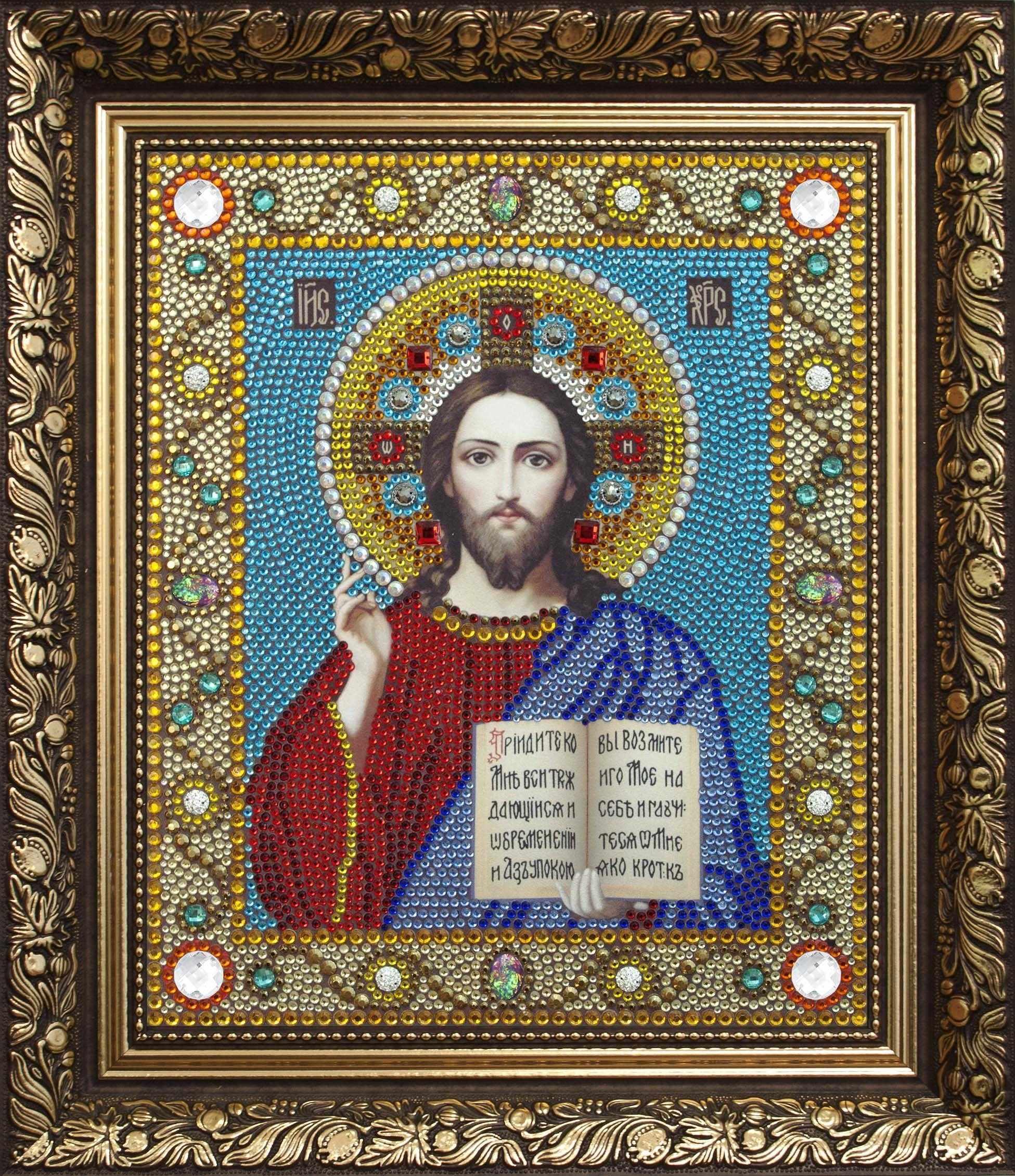 """Алмазная вышивка 0027/1 Иисуса Христа """"Вседержитель"""" - картина стразами (Преобрана)"""