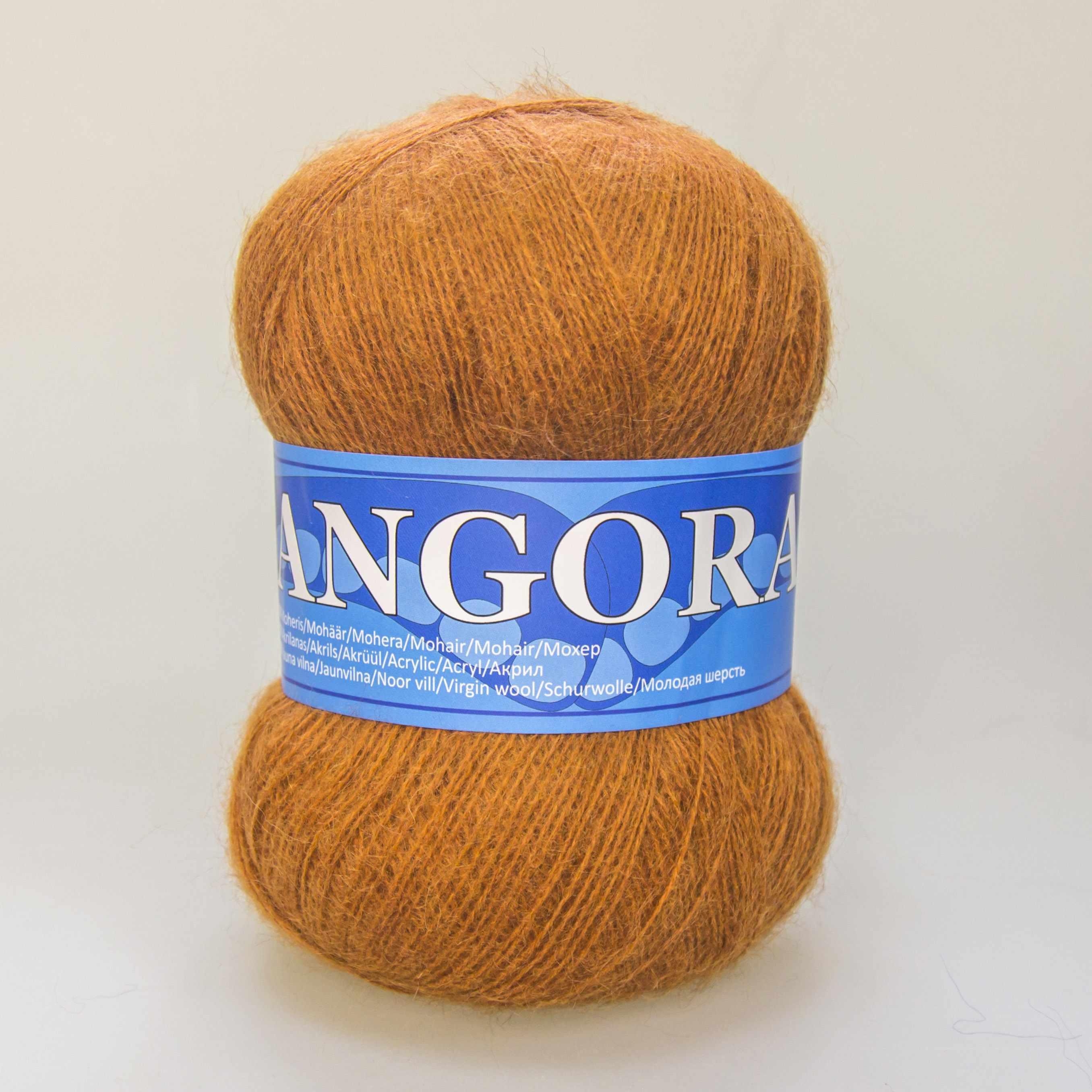 Пряжа Midara Angora 2 Цвет. 125  кирпичный