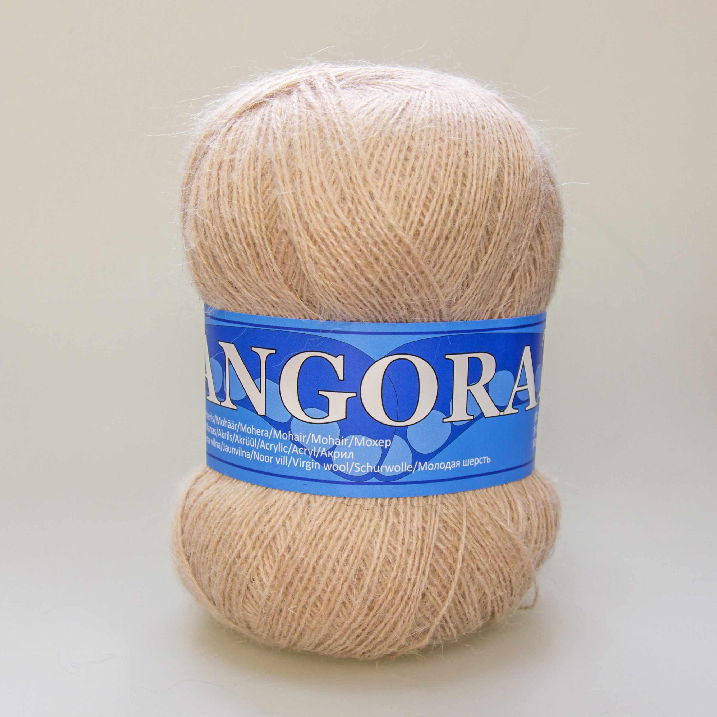 Пряжа Midara Angora 2 Цвет. 777 св.беж