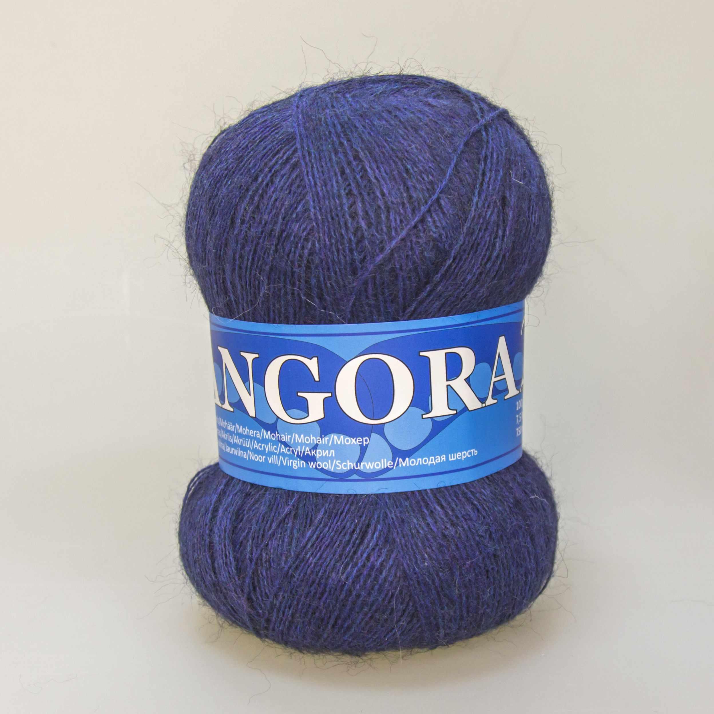 Пряжа Midara Angora 2 Цвет. 630 синий
