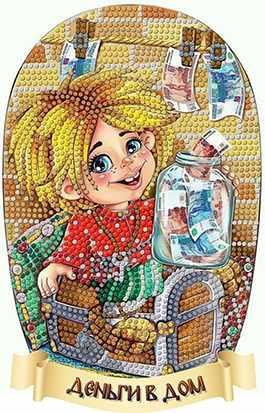 """Алмазная вышивка БСА4-055 """"Деньги в дом"""""""