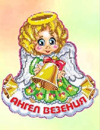 "Алмазная вышивка БСА4-062 ""Ангел везения"""