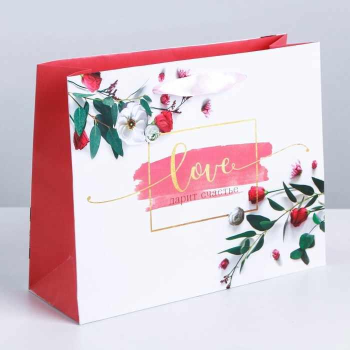 3680780 Пакет подарочный ламинированный «Любовь дарит тебе счастье»