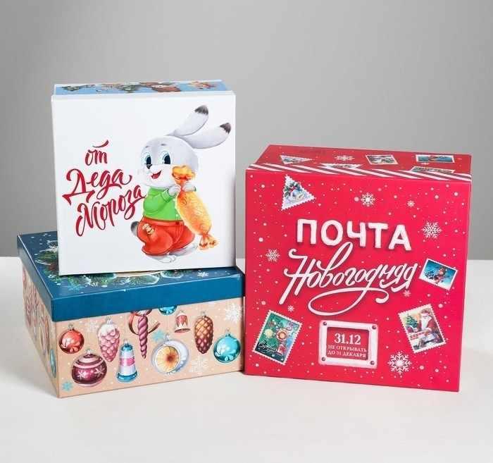 4413741 Набор подарочных коробок 3в1 «Советский»