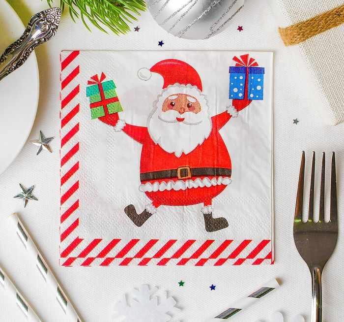 """3524545 Салфетки """"С Новым годом!"""" дед мороз с подарочками"""