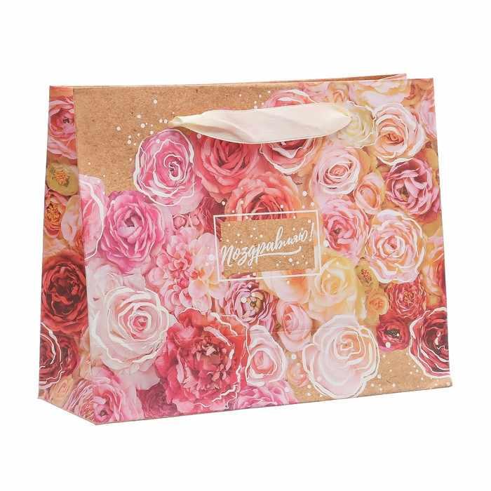 3680769 Пакет крафтовый подарочный «Поздравляю»