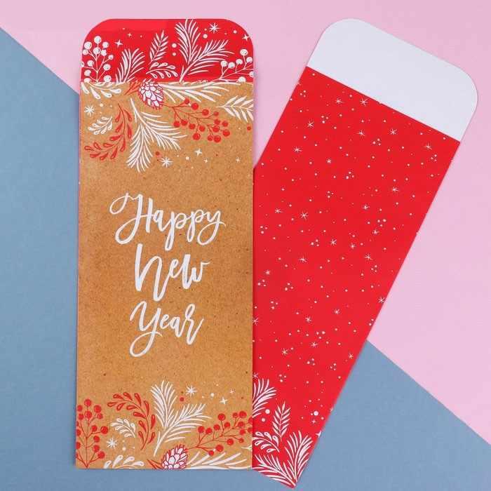 4439895 Конверт подарочный Happy New year
