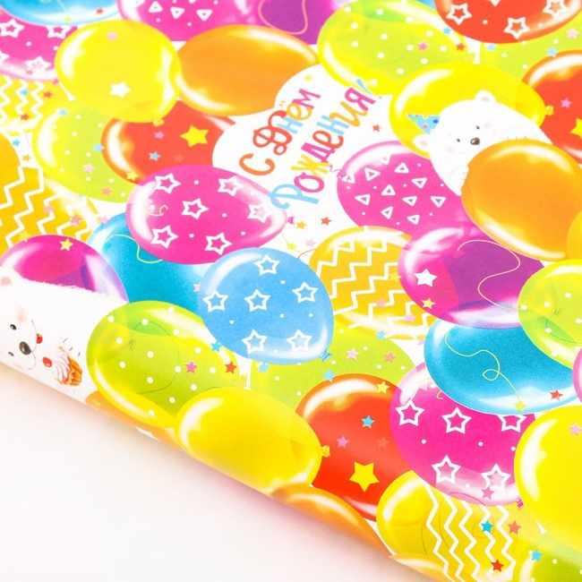 3413611 Бумага упаковочная глянцевая «Яркие шарики»