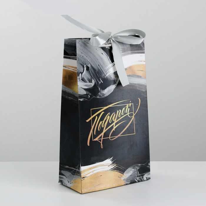 3747870 Пакет подарочный с лентой «Подарок»