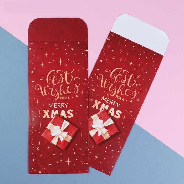 4439899 Конверт подарочный Merry Xmas