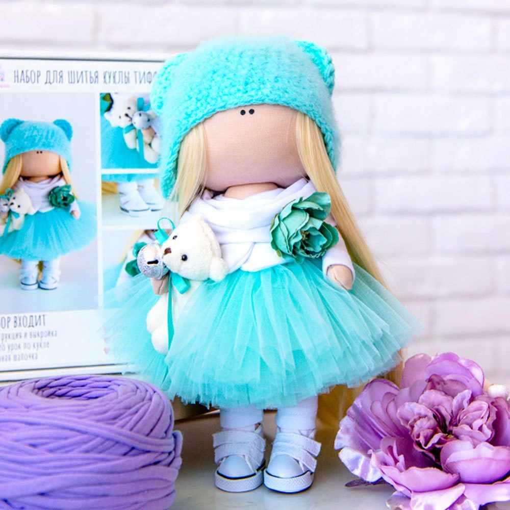Набор для шитья текстильной куклы Тиффани