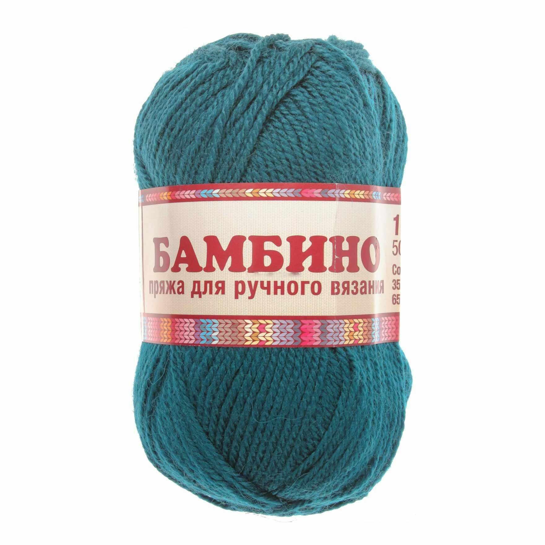 Пряжа Камтекс Бамбино Цвет.Морская волна