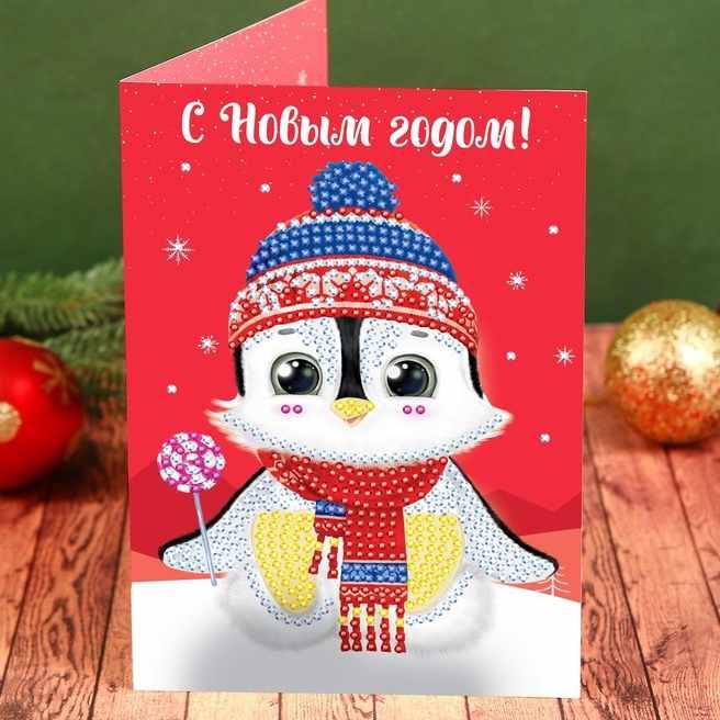 """4181540 Алмазная вышивка на открытке """"Зимняя история"""" + емкость, стержень с клеевой подушечкой"""