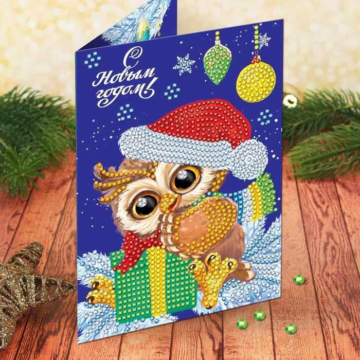 """3232608 Алмазная вышивка на открытке """"С Новым годом"""" + емкость, стержень с клеевой подушечкой"""