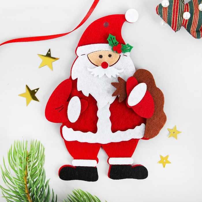 """3555003 Набор для творчества - создай елочное украшение из фетра """"Дед мороз с мешком подарков"""""""