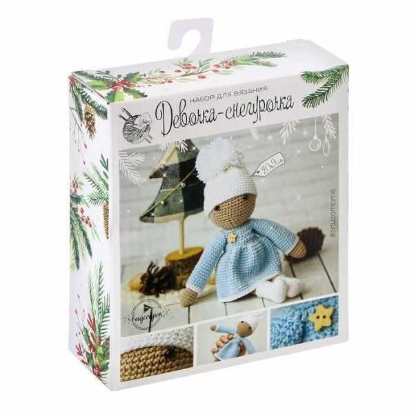 2995020 Новогодняя игрушка «Снегурочка», набор для вязания