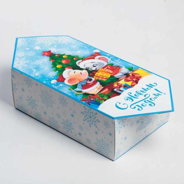 4381613 Сборная коробка-конфета «Подарочки»