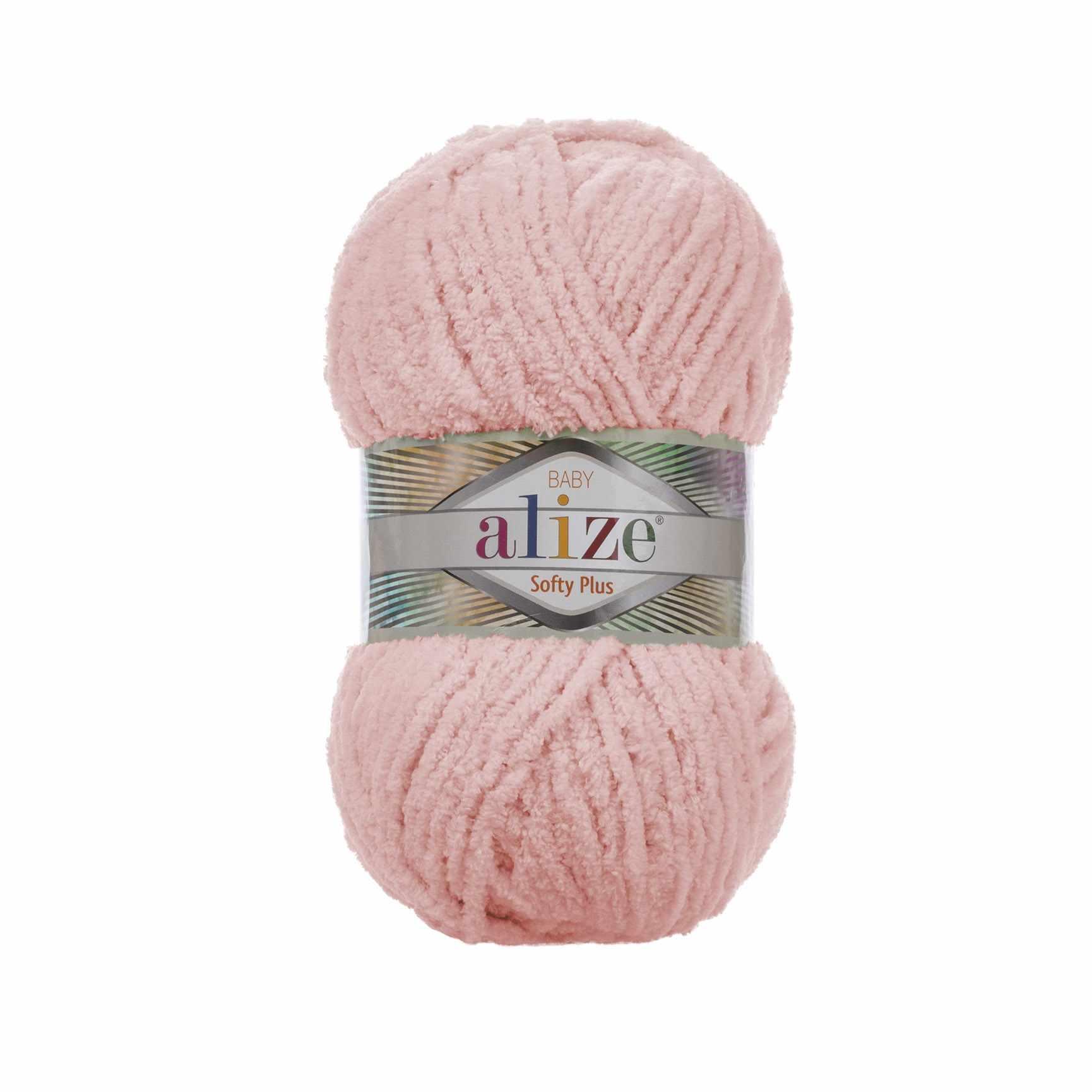 Пряжа Alize SOFTY PLUS Цвет.340 Розовый