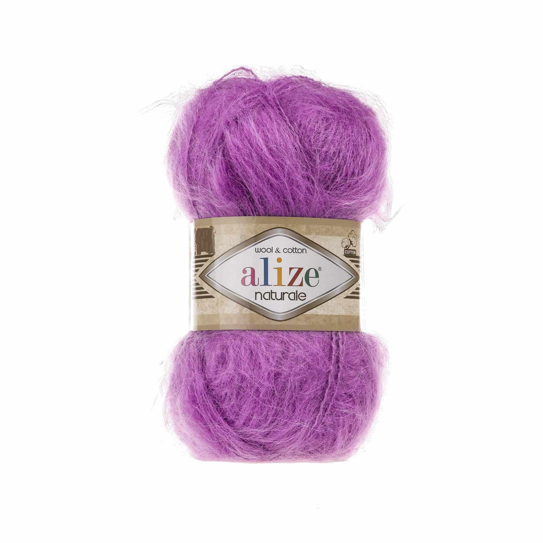 Пряжа Alize Naturale Цвет.46 Сиреневый