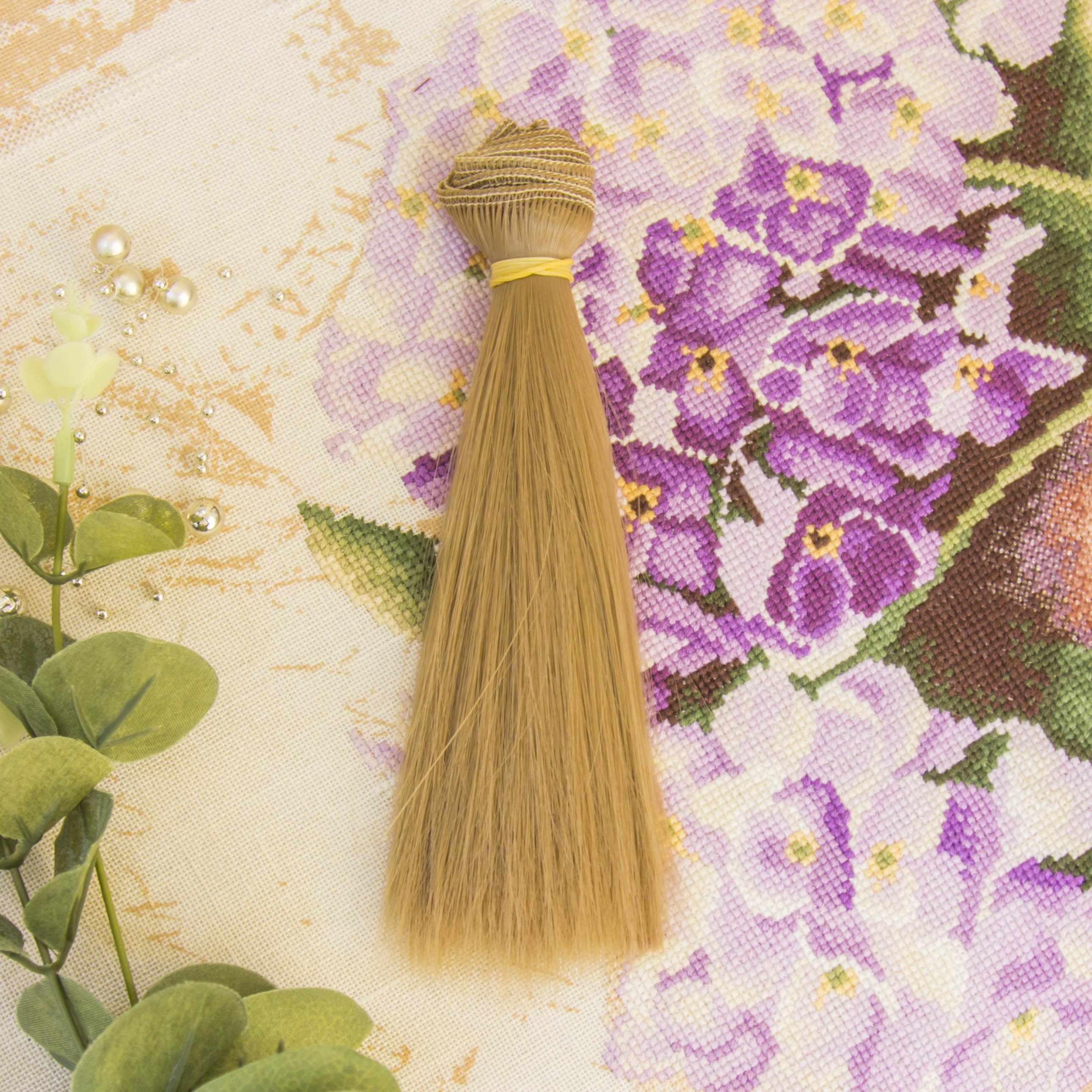 Волосы прямые 11 (песочный), 15 см