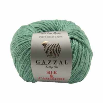 Пряжа GAZZAL Silk & Cashmere Цвет.456