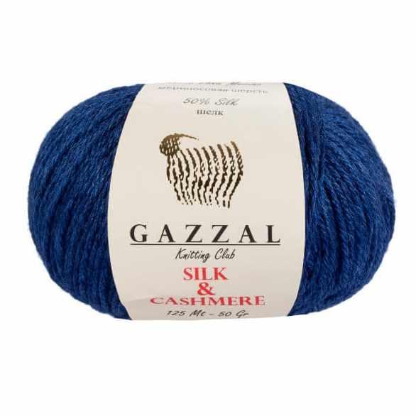 Пряжа GAZZAL Silk & Cashmere Цвет.461