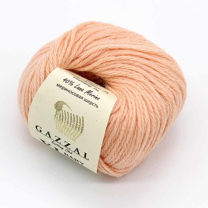 Пряжа GAZZAL Baby Wool XL Цвет.834XL