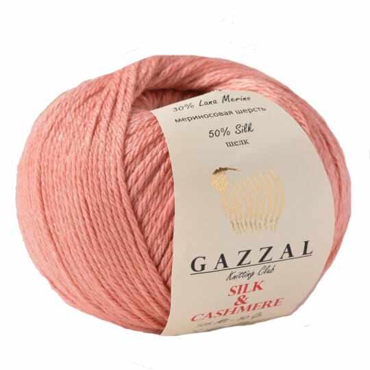 Пряжа GAZZAL Silk & Cashmere Цвет.453