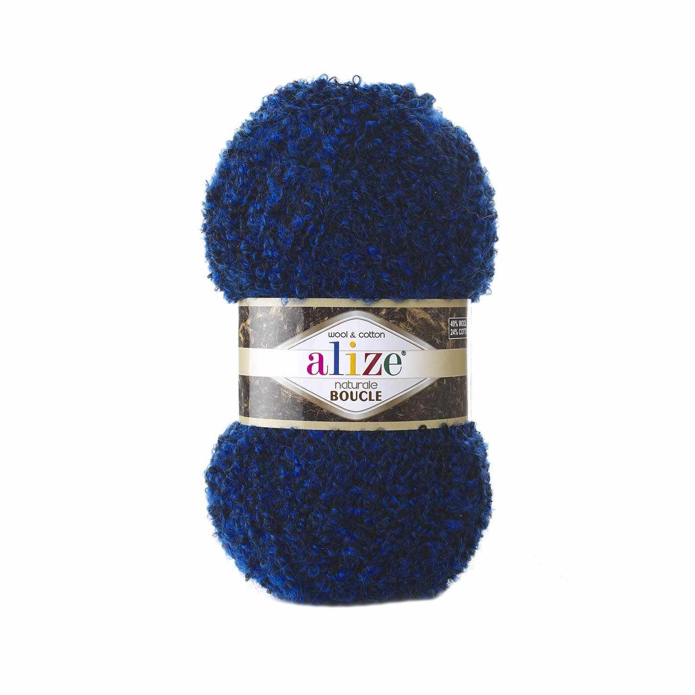 Пряжа Alize Naturale Boucle Цвет.6025 Синий