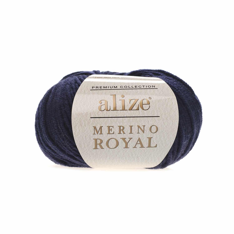 Пряжа Alize Merino Royal Цвет.58 Темно синий