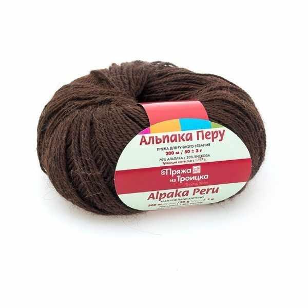 Пряжа Троицкая Альпака Перу Цвет.3654 Темно-коричневый