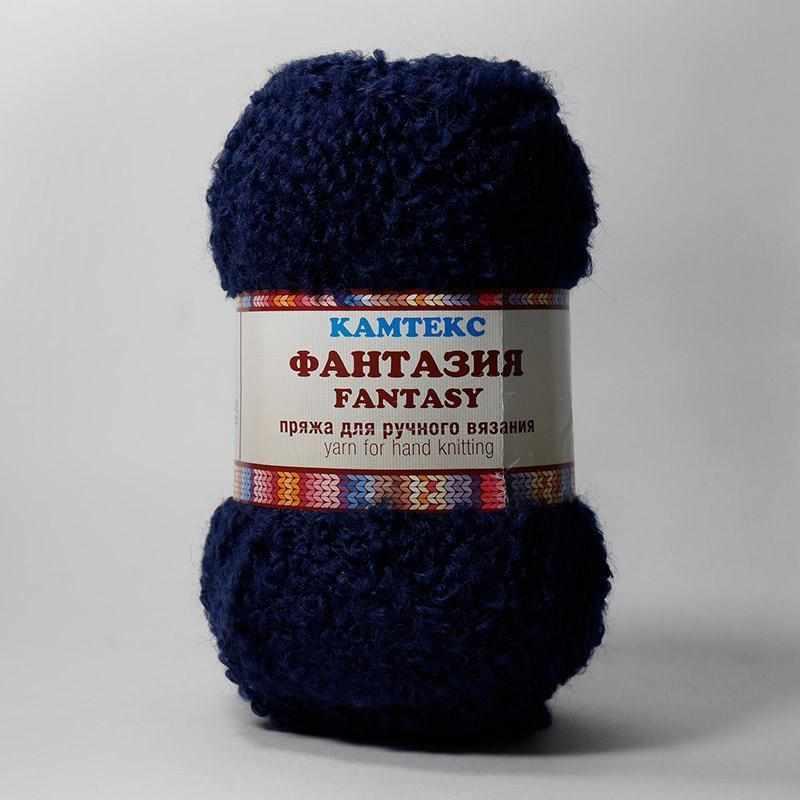 Пряжа Камтекс Фантазия Цвет.173 Синий