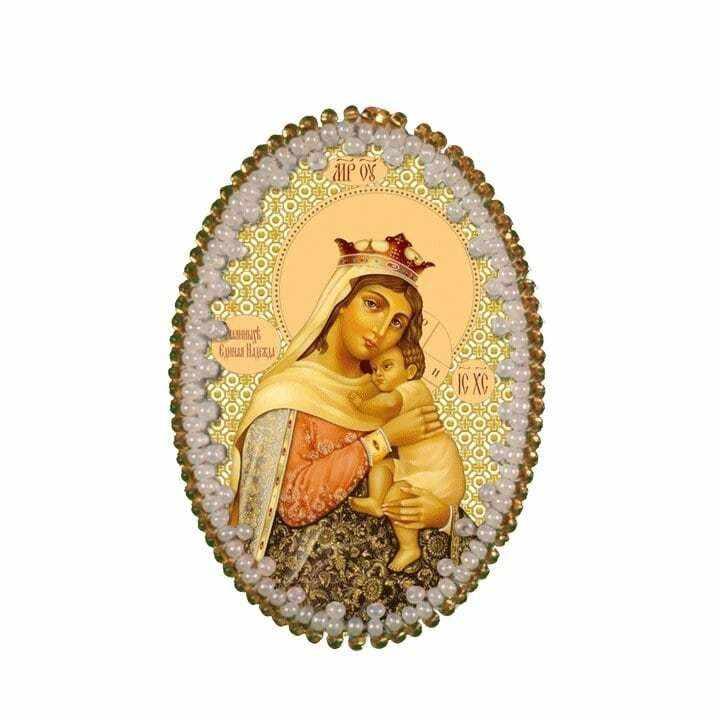 """РВ3202 Богородица """"Отчаяных единая надежда"""""""