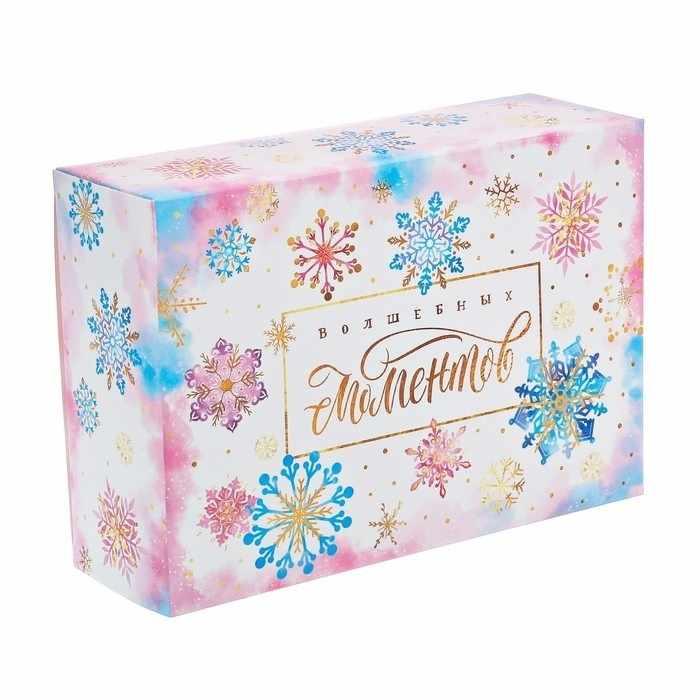 3558226 Складная коробка «Волшебных моментов»