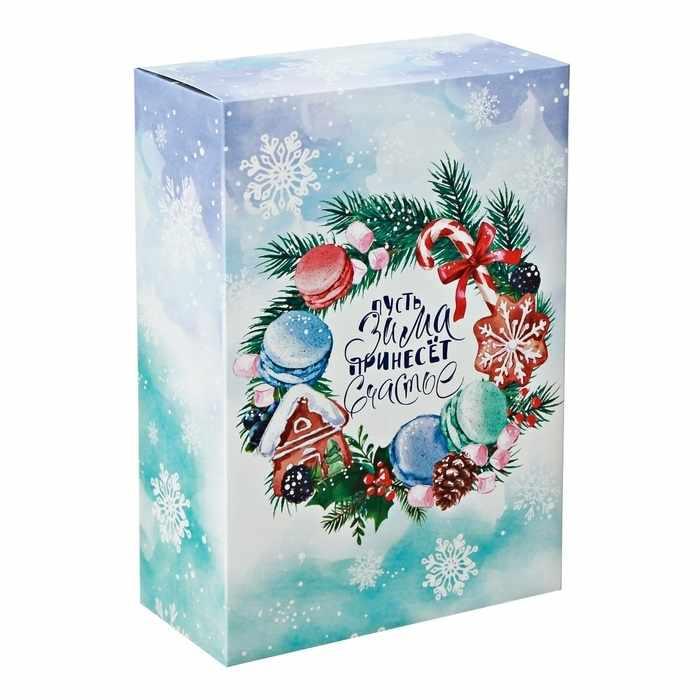 3558209 Складная коробка «Пусть зима принесёт счастье»
