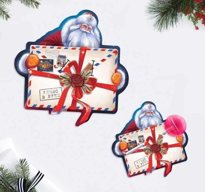4320228 Открытка под конфету «Дед Мороз с письмом», 7 × 7 см
