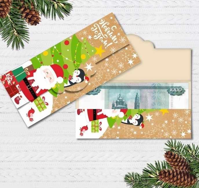 3630258 Конверт для денег формовой «С Новым годом», Дед Мороз
