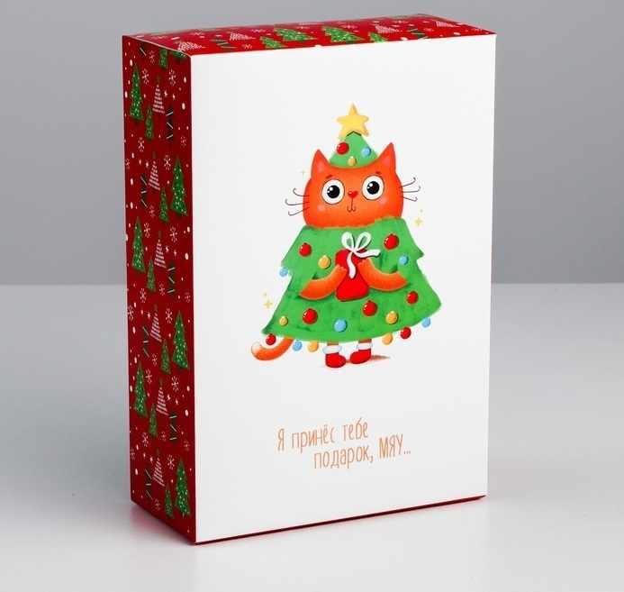 4442911 Коробка складная «Новогодний подарок»