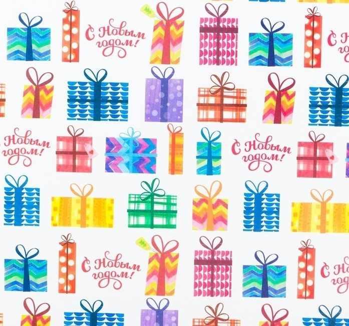 4471618 Бумага упаковочная крафтовая «Новогодние подарки», 50 × 70 см