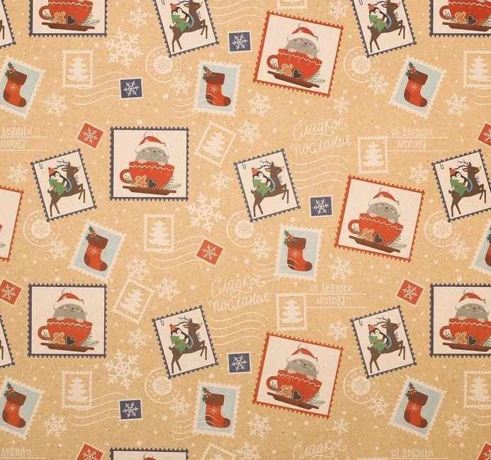 4471631 Бумага упаковочная крафтовая «Новогодняя почта», 50 × 70 см