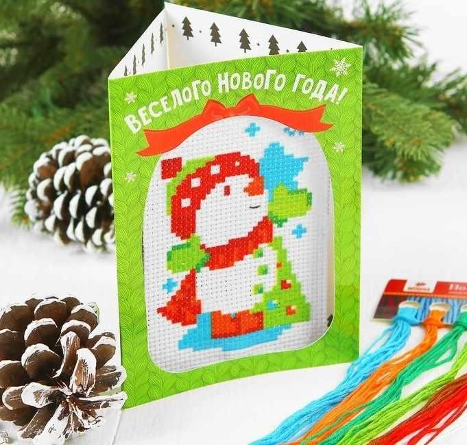 """3599465 Новогодняя вышивка крестиком в открытке """"Веселого Нового года!"""" Снеговик"""