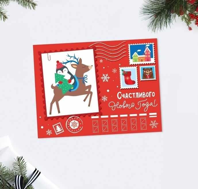 4419124 Открытка-комплимент «Счастливого Нового года» на крафте, 8 × 6 см
