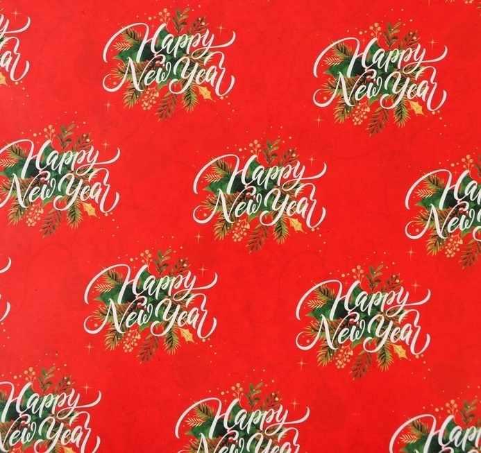 4472833 Бумага упаковочная глянцевая Happy New Year, 70 × 100 см