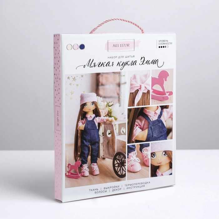 3548671 Интерьерная кукла «Эмма», набор для шитья